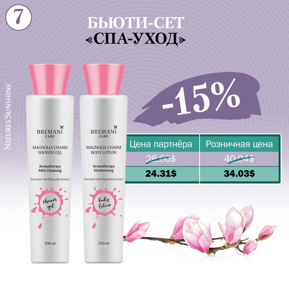 Kit Cosmetics 64258