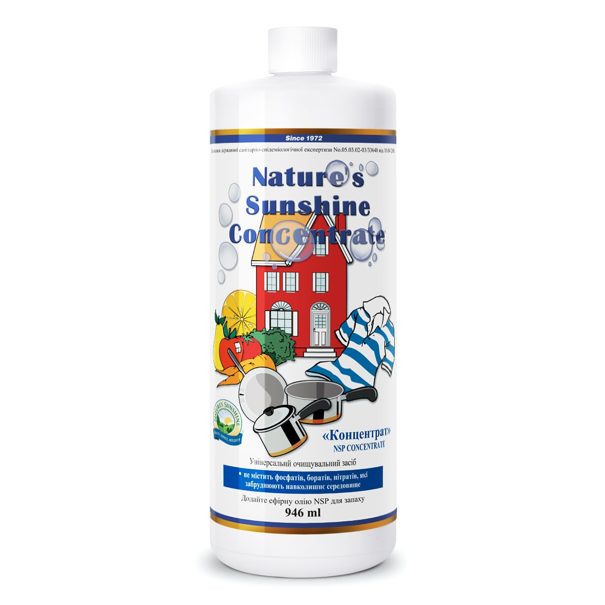 Sunshine Concentrate All-Purpose Cleaner
